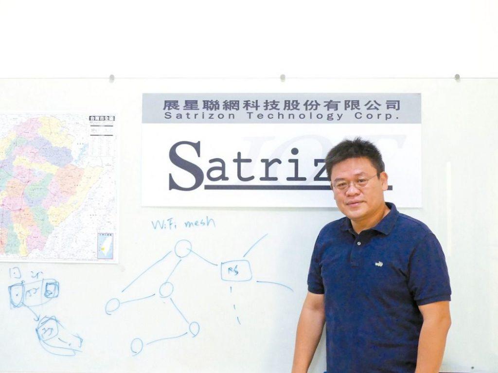 photo 1024x767 - 經濟日報報導 - 展星聯網 開創智慧物聯網新局