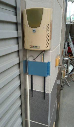 1 300x510 - 遠端鐵捲門遙控器 智慧 | 監控 | 保全 | 安防