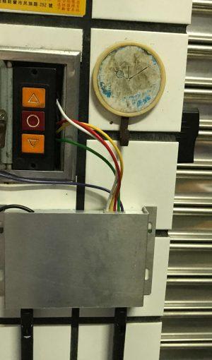 IMG 4516 300x510 - 遠端鐵捲門遙控器 智慧 | 監控 | 保全 | 安防
