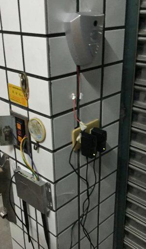 IMG 4523 300x510 - 遠端鐵捲門遙控器 智慧 | 監控 | 保全 | 安防