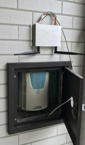 IMG 4677 300x510 - 遠端鐵捲門遙控器 智慧 | 監控 | 保全 | 安防