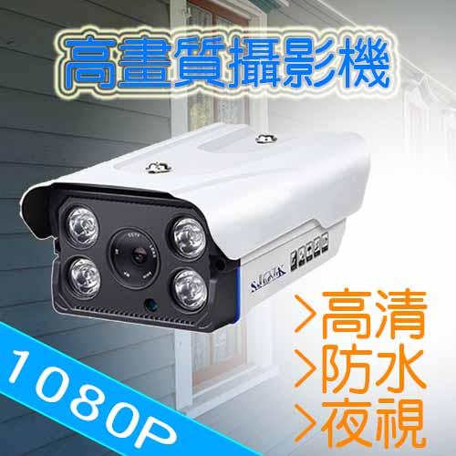 1080P - 高解析度防水可錄影攝影機/1080P