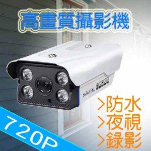 720P 1 300x300 - 高解析度防水可錄影攝影機/720P