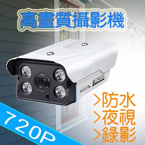 720P 1 - 高解析度防水可錄影攝影機/720P