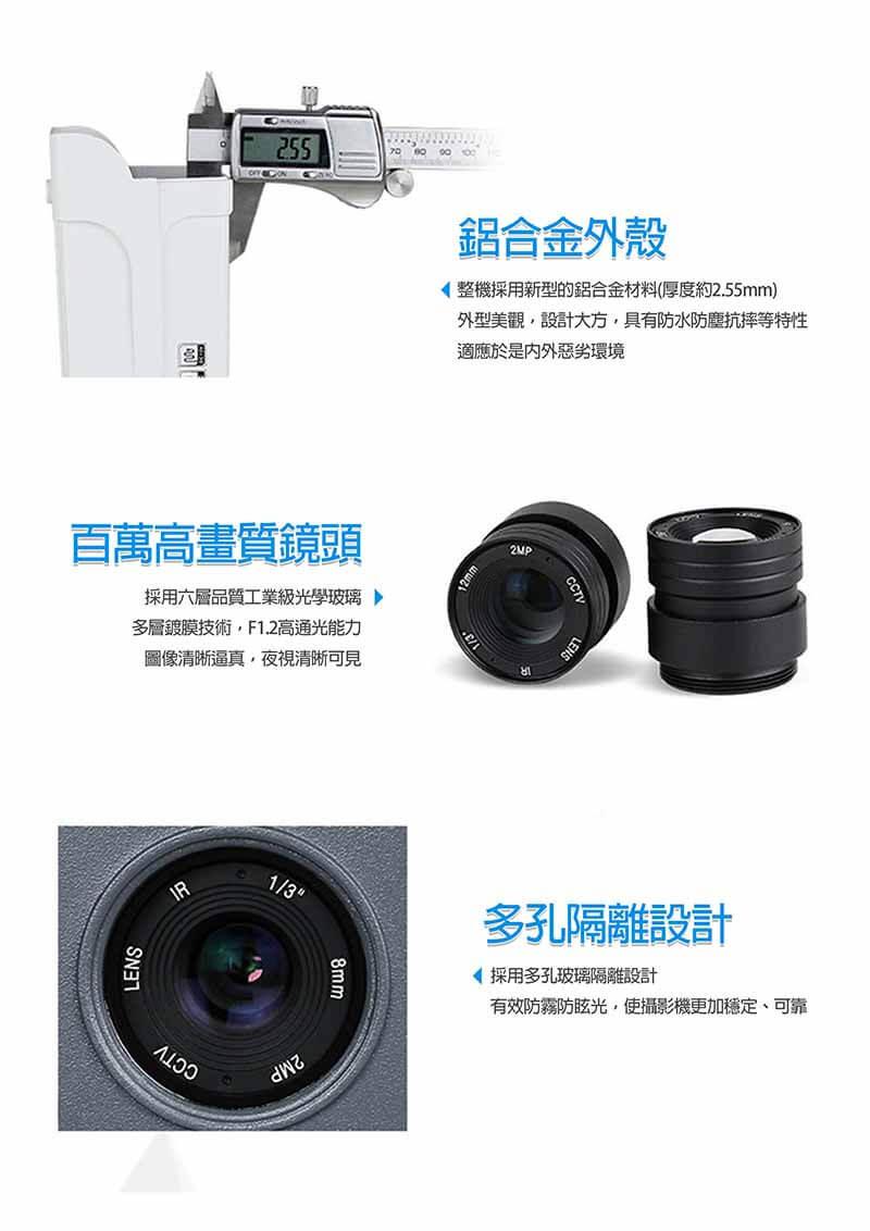 IPCAM LG 5 - 高解析度防水可錄影攝影機/1080P
