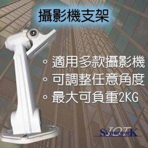 300x300 - 攝影機支架(米白)