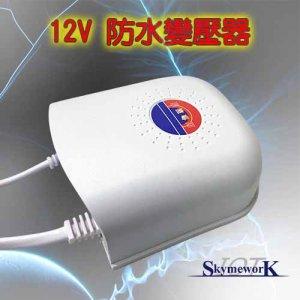 防水 300x300 - 12V 變壓器/防水/監控專用