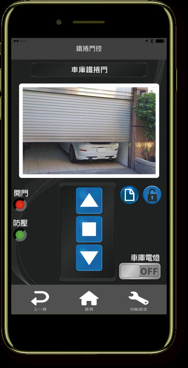 車庫 600x1174 - 門神+ (DoorGods Plus) / 捲門遙控.智慧防壓.保全.守護家(防壓+監控組合)