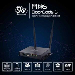 20180821 skymework 商城照 003 01 300x300 - 門神S (DoorGods S) / 遙控捲門.保全防盜.智能安全管家