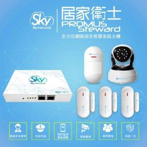 早鳥優惠2 300x300 - (早鳥優惠)居家衛士 全方位網路保全智慧家庭主機