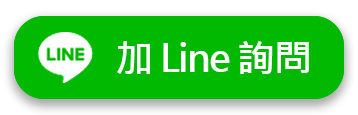 line - Skymework LockEye 智慧門禁網路主機
