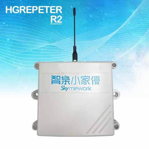 HG070201 1 - 居家衛士配件-無線保全中繼器